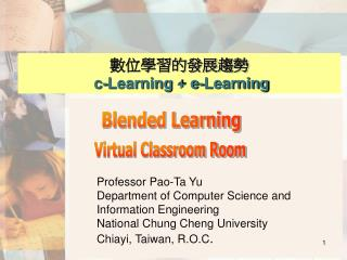 ????????? c-Learning + e-Learning
