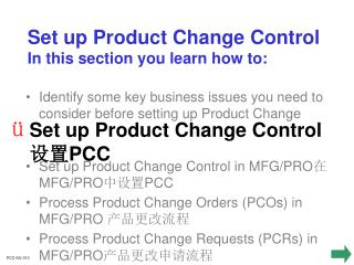 Set up Product Change Control In this section you learn how to: