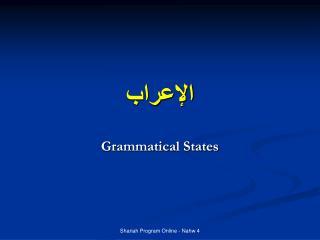 Grammatical States