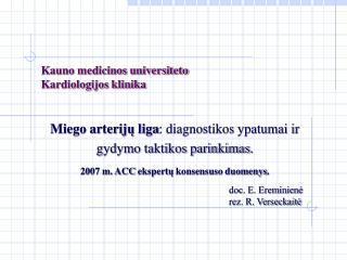 Kauno medicinos universiteto Kardiologijos klinika