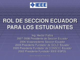 ROL DE SECCION ECUADOR PARA LOS ESTUDIANTES