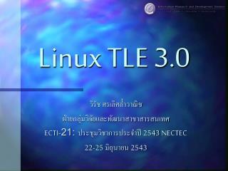 Linux TLE 3.0