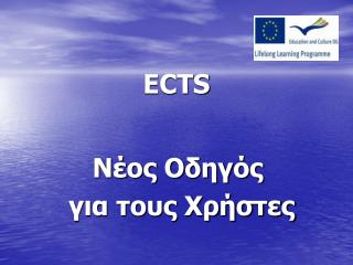 ECTS
