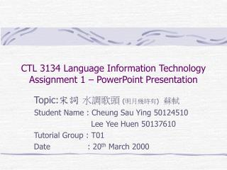 CTL 3134 Language Information Technology Assignment 1   PowerPoint Presentation