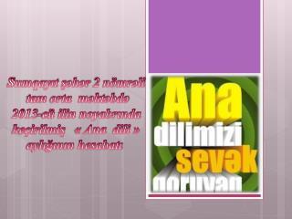 Sumqayıt şəhər 2 nömrəli  tam  orta  məktəbdə  2013-cü ilin noyabrında  k eçirilmiş « A na  dili »