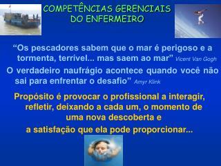 COMPETÊNCIAS GERENCIAIS  DO ENFERMEIRO