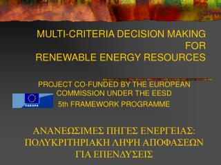 MULTI-CRITERIA DECISION MAKING FOR  RENEWABLE ENERGY RESOURCES
