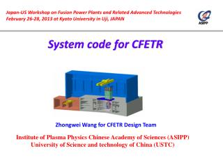 System code for CFETR