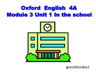 Oxford  English  4A