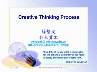 Creative Thinking Process
