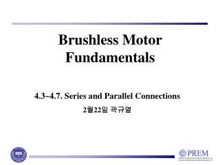 Brushless Motor Fundamentals