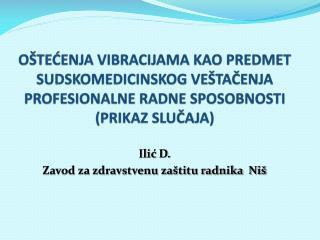 Ilić D. Zavod za zdravstvenu zaštitu radnika  Niš