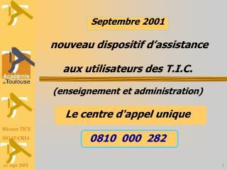 Mission TICE SIGAT-CRIA  ce sept 2001