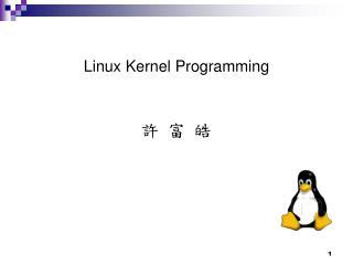 Linux Kernel Programming 許 富 皓