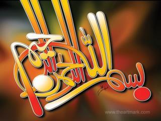 Presented By : Aamish Shaukat M.Murad Saqib
