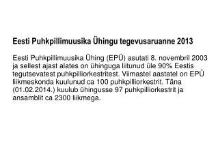 Eesti Puhkpillimuusika Ühingu tegevusaruanne 2013