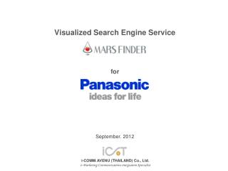 Visualized Search Engine Service for