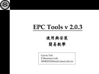 EPC Tools v 2.0.3