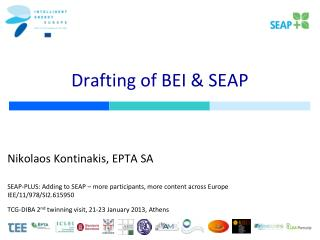 Drafting of ΒΕΙ & SEAP
