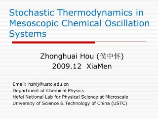 Stochastic Thermodynamics in Mesoscopic Chemical Oscillation Systems