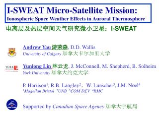 I-SWEAT Micro-Satellite Mission:  Ionospheric Space Weather Effects in Auroral Thermosphere