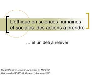 L��thique en sciences humaines et sociales: des actions � prendre