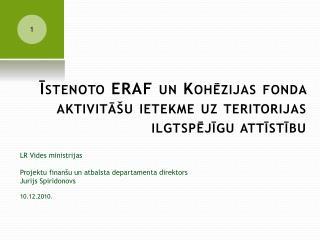 Īstenoto ERAF un Kohēzijas fonda aktivitāšu ietekme uz teritorijas ilgtspējīgu attīstību