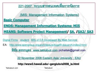 221-2007   ?????????????????????????? (MIS: Management Information Systems) Basic Computer