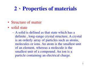 2 、 Properties of materials