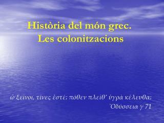 Història del món grec.  Les colonitzacions