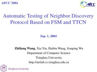 Automatic Testing of Neighbor Discovery Protocol Based on FSM and TTCN