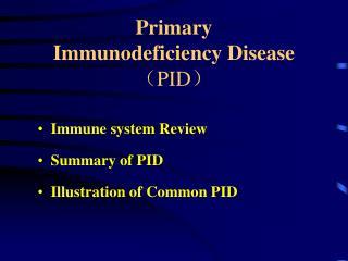 Primary  Immunodeficiency Disease ( PID )