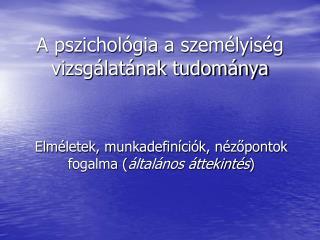 A pszichológia a személyiség vizsgálatának tudománya