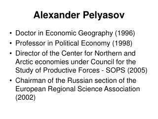 Alexander Pelyasov