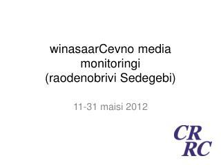 winasaarCevno  media  monitoringi ( raodenobrivi Sedegebi )
