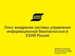 Aleksey Kvasnikov IS services manager, Russia  & CIS