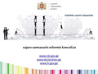sajaro samsaxuris reformis koncefcia