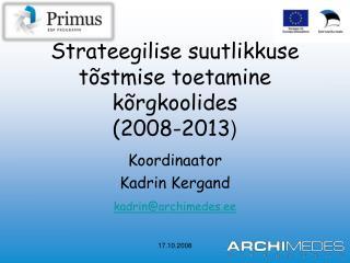 Strateegilise suutlikkuse tõstmise toetamine kõrgkoolides  (2008-2013 )