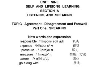 UNIT   NINE SELF  AND  LIFEIONG  LEARNING   SECTION  A  LISTENING  AND  SPEAKING