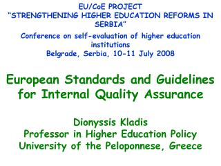 "EU/CoE PROJECT ""STRENGTHENING HIGHER EDUCATION REFORMS IN SERBIA"""