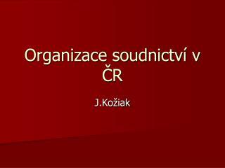 Organizace soudnictví v ČR