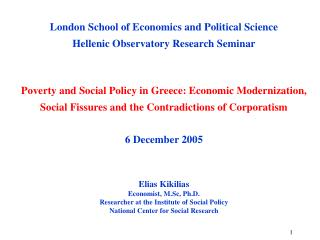 London School of Economics and Political Science Hellenic Observatory Research Seminar