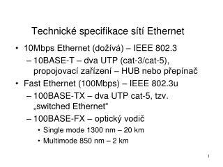 Technické specifikace sítí Ethernet