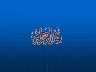 MIR Sidi Mohammed
