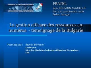La gestion efficace des ressources en numéros  - témoignage de la Bulgarie