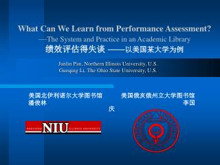 Junlin Pan, Northern Illinois University, U.S. Guoqing Li, The Ohio State University, U.S.