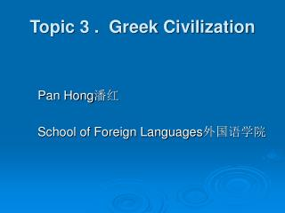 Topic 3 .  Greek Civilization
