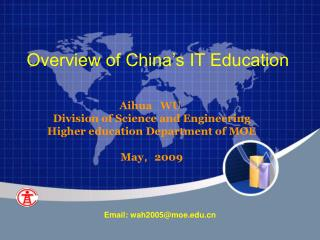 Overview of China�s IT Education