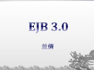 EJB 3.0