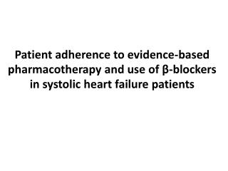 Long-term treatment adherence is high in patients with systolic heart failure